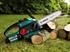Изображение Аккумуляторная цепная пила Bosch AKE 30 LI  0600837100